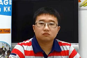 Lewis-Liu-Chen